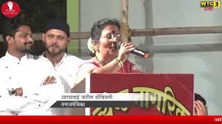 SHARADATAI PATIL | KADAK BHASHAN | AAGRI KOLI BHUMIPUTRA MAHASANGH | JAHIR SABHA 2019 | NILJE