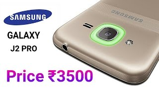 samsung galaxy j2 pro in price of 3500
