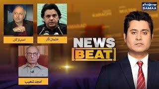 News Beat   SAMAA TV   16 November 2019