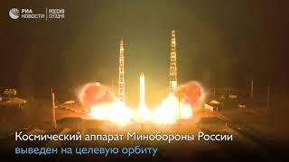 """Ракета """"Протон-М"""" с военным спутником стартовала с космодрома Байконур"""