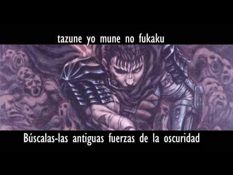 "Susumu Hirasawa ""FORCES II""    Sub. Español & Romanji    BERSERK"