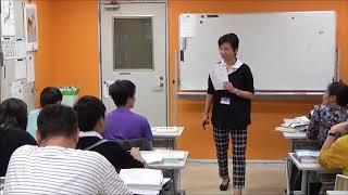 Урок в колледже дизайна YDC в Йокогаме