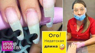 Как мы РАЗВЛЕКАЕМСЯ с КЛИЕНТАМИ 🤪 Длинные ногти БАБКИ ЁЖКИ 🤪 Ирина Брилёва