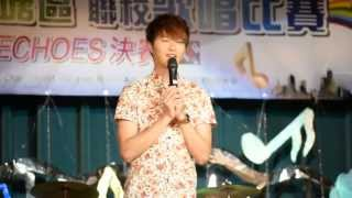 Publication Date: 2013-07-15 | Video Title: 2013-07-14 胡鴻鈞 - 明白了(清唱版)【第六屆觀