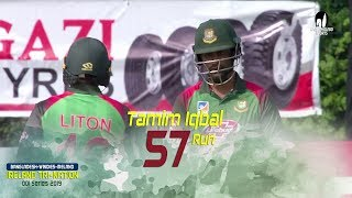 Tamim Iqbal's 57 Runs Against Ireland || 6th Match || ODI Series || Tri-Series 2019