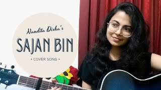 Sajan Bin- Bandish Bandits (Cover) | Shankar Mahadevan | Shivam Mahadevan | Jonita Gandhi