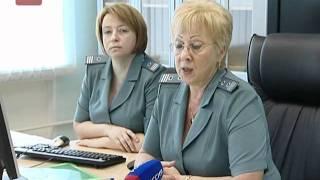 """""""Личный кабинет"""" в налоговой службе"""