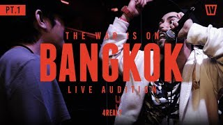 "TWIO4 : STAGE#4 BANGKOK PT.1 ""BATTLE"" (LIVE AUDITION) 