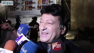 """شاهد تعليق الفنان  """" محمد الحلو""""  بعد تكريمه بمهرجان القلعة للدورة 28"""
