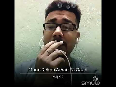Mone rekho amar a gaan-Avijit Mukherjee