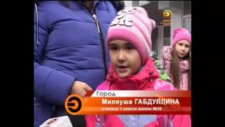 В Челнах учительница привязывала ребенка скотчем к стулу