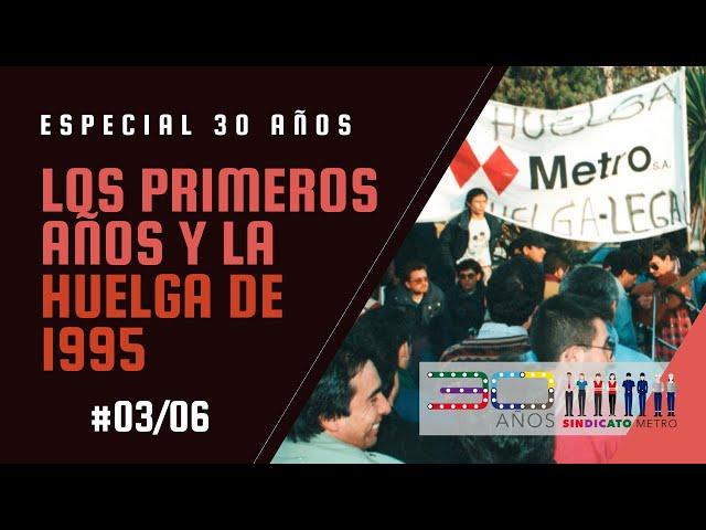 Especial 30 años: Los primeros años y la huelga de 1995 (#3)