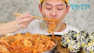 중국당면넣은 국물무뼈닭발 + 주먹밥~!! MuKBang!!