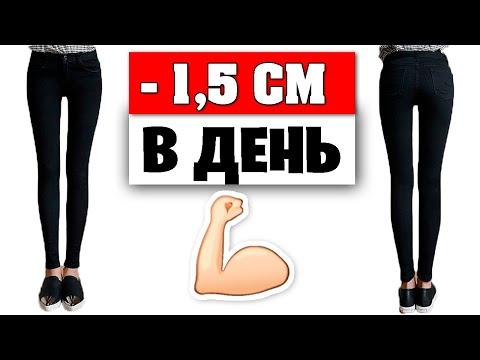 3 упражнения для стройных ног! Худые ляжки. минус 2 см
