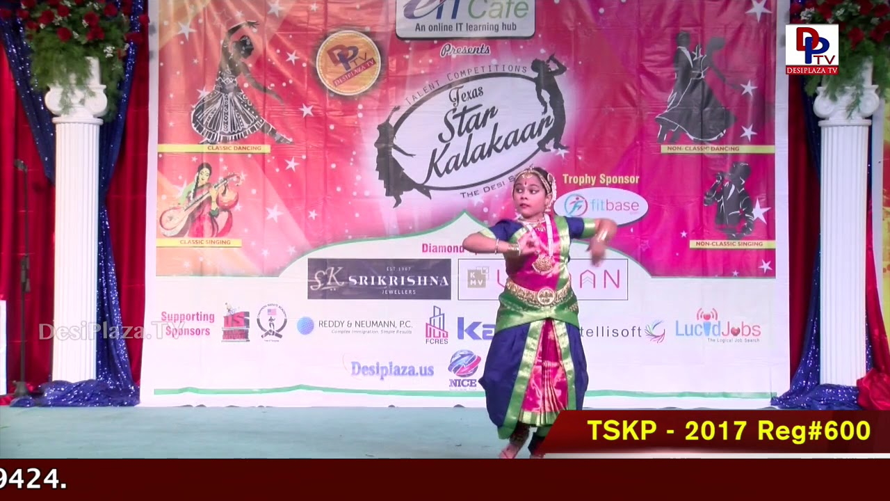 Finals Performance - Reg# TSK2017P600 - Texas Star Kalakaar 2017