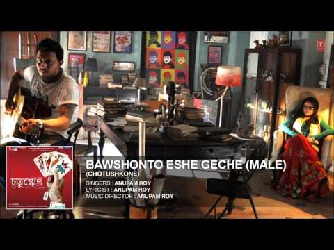 "Bawshonto Eshe Geche Full Song (Male) - Bengali Film ""Chotushkone"" - Anupam Roy"