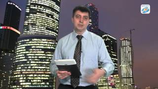 видео Бухгалтерский вестник ИРСОТ. Выпуск 121. Три важных разъяснения по налогу на прибыль
