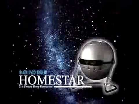 Delicieux Sega Toys Homestar Pro (21st Century Home Planetarium)   YouTube