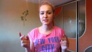 Дарья Гаврилова : Что делать если у тебя проблемы в школе