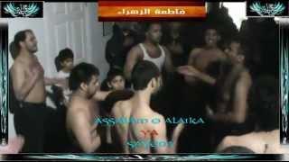 Bayt ul Qaim (Ali Abbas Sangat) Assalm O Alaika Ya Syeda
