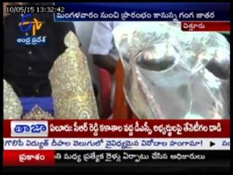 Preparations Completed For Gangamma Jathara At Chittoor