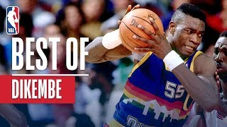 Dikembe Mutombo Career Highlights