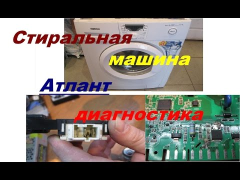 Видео Ремонт машин видео