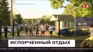 Что ждёт Украину в 2016 году, - Новости Новороссии, Украины, России