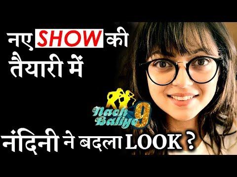 Drashti Dhami dons a geeky LOOK for Nach Baliye 9 ?