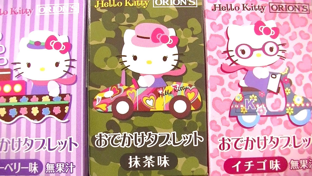 Hello kitty tablet candy youtube hello kitty tablet candy voltagebd Choice Image