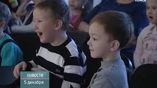 ТНТ-Поиск: Новогоднее представление в детской поликлинике