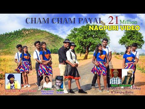 CHAM CHAM PAYAL | JOY N NAMITA |NAGPURI DANCE DHAMAKA