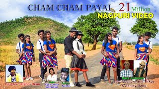 Download lagu CHAM CHAM PAYAL | JOY N NAMITA |NAGPURI DANCE DHAMAKA