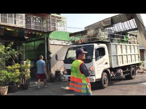 三寶垃圾車