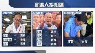 綠團結藍拖延 吳沒有內耗 藍委批互鬥成最大災難