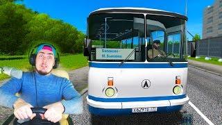 РАБОТАЮ ВОДИТЕЛЕМ АВТОБУСА - City Car Driving + РУЛЬ