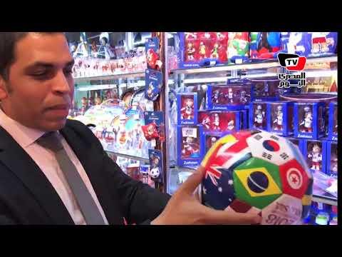 المصرى اليوم ترصد من روسيا الكرة الرسمية لكأس العالم  - 23:21-2018 / 5 / 25