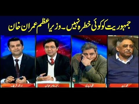 Power Play | Arshad Sharif | ARYNews | 20 February 2019
