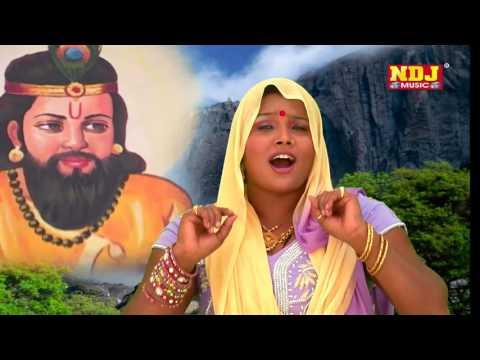 Mohan Ram Bhajan Song / मोहन वैद बड़ा अलवेला / New Kali Kholi Song / Lalita Sharma / NDJ Music