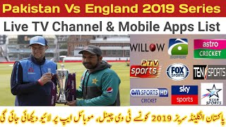 Pakistan vs England 2019 Live Streaming TV Channel | PAK vs ENG Live Telecast Broadcasting Rights