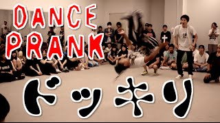 This is BREAK DANCE PRANK. Guinness World Recordの世界記録保持者やA...