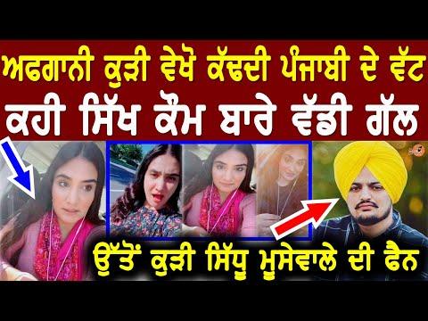 ঈমান বাঁচাতে চলচ্চিত্র ছাড়ছেন 'দঙ্গল' খ্যাত জায়রা। Zaira Wasim | Star Golpo from YouTube · Duration:  3 minutes 37 seconds