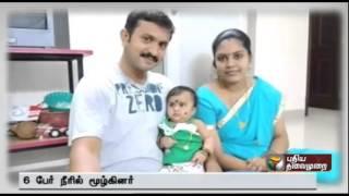 Five dead bodies found in Hogenakkal | One lakhs cash for who died in hogenakkal boat accident spl tamil video news 01-09-2015