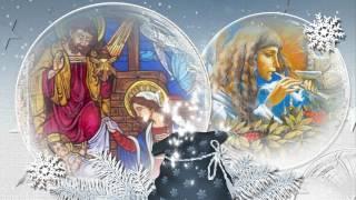 Небо і земля - з Різдвом Христовим!
