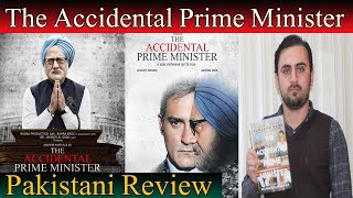 Pakistani Review-The Accidental Prime Minister Movie And Book Review in Urdu/Hindi By Mirza Hasnain