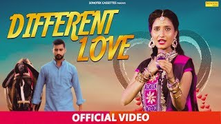 Ruchika Jangid Different Love |Shivani Raghav, Pintu Gurjar | Latest Haryanvi Songs Haryanavi 2019