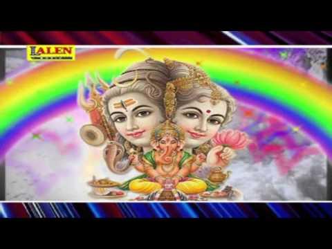 Partham Pehla Samariye Swami Tamne By Rajdeep Barot | Jay Ganesh Deva | Gujarati Devotional Songs