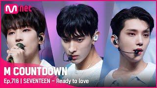 [SEVENTEEN - Ready to love] Comeback Stage   #엠카운트다운 EP.716   Mnet 210701 방송