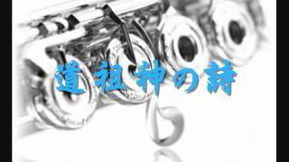 2000〜2016年度 課題曲Ⅰ〜Ⅴ番
