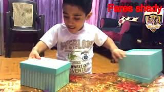لما ابوك يجيبلك هدية عيد ميلادك  Fares Shady